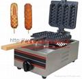 Gas Muffin hot dog machine  manufacture