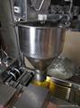 自动甜甜圈机 生产8cm 大的甜甜圈