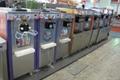 三色冰淇淋机