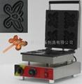 Butterfly shape waffle maker ,Waffle Toaster, Waffeleisen