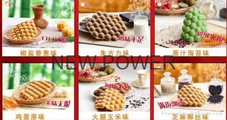 香港QQ鸡蛋仔机
