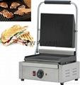 Grilled sandwich or panini,panini,Sandwich Machine,panini press
