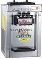 three color ice cream machine(pro