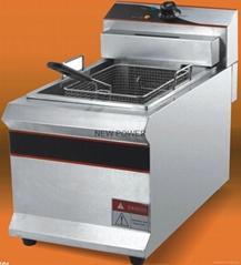 Electric 1-Tank Fryer 300X600X435mm Capacity:6L