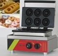 donuts maker hot sal