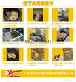 北京庙会拉丁果/吉事果机/西班牙油条机/拉丁果机