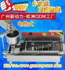 多拿滋甜甜圈機,甜甜圈機,全自動 (熱門產品 - 1*)