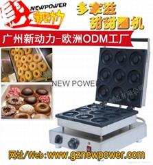 Senior donut machine for sale with timer