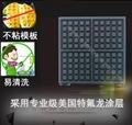浓浓奶香台湾格仔Q/深格4片格子饼机/大方格华夫机/格子华夫