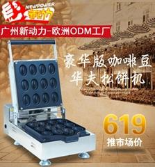 咖啡豆状华夫饼机,松饼机,华夫炉