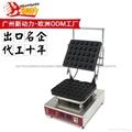 commercial tartlet machine,flow cheese tart,tartlet baking equipment 1