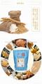 waffle powder mix, churro mix, flour