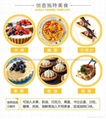 commercial tartlet machine,flow cheese tart,tartlet baking equipment 5
