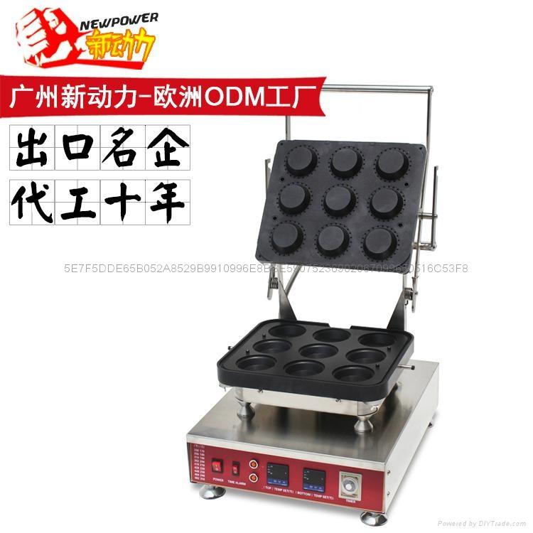 tartlet machine