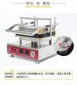 NP-824蛋挞壳成型机 蛋挞机 流心芝士挞 芝士蛋挞机 蛋挞机厂家