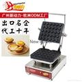 Commercial Tartlet Maker,bake