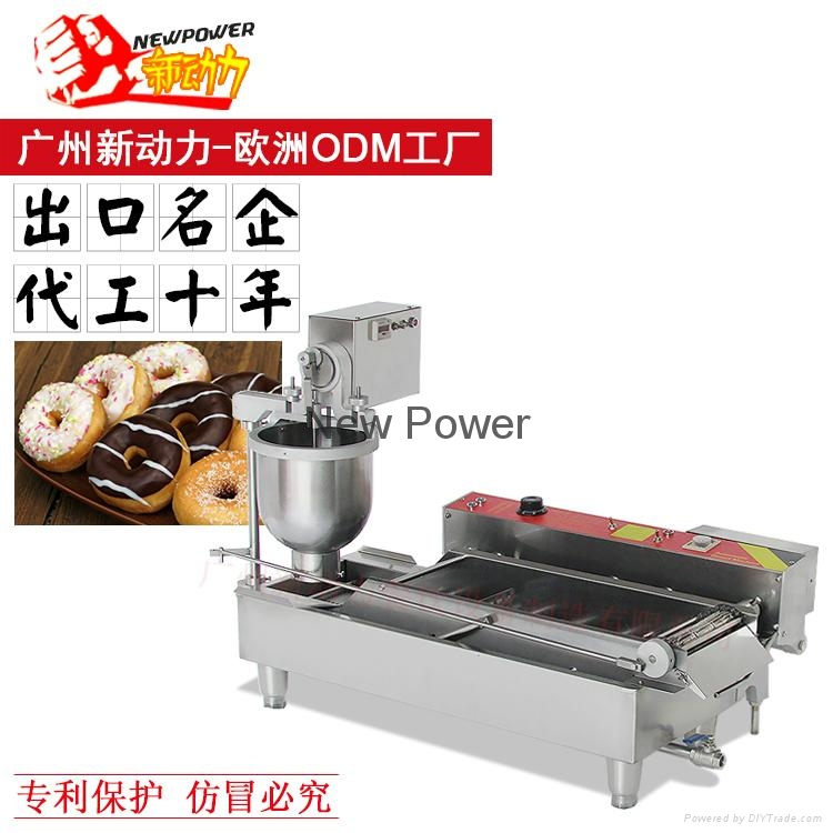 automatic donut fryer donut robot and doughnut fryers for sale from China 1