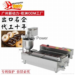 automatic donut fryer do (Hot Product - 1*)