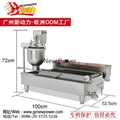 automatic donut fryer donut robot and doughnut fryers for sale from China 3