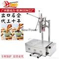 churro machine,luxury churros machine; churros maker  1