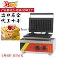Brussels waffle,Cone Maker,cone machine,waffle machine