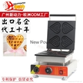 Meat And Meat Products Co Ltd In Hong Kong Contact Email Co Hk Mail: Belgian Waffle Machine,Waffle Iron,waffle Machine