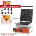 Heart shap waffle maker,waffle maker