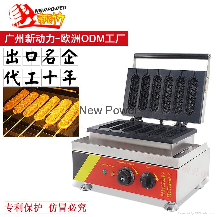 muffin hot dog machine hot dog machine np 527 new power china manufacturer food. Black Bedroom Furniture Sets. Home Design Ideas