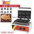 fish shape waffle baker,Belgian Waffle machine,denmark cookie maker,waffle machi