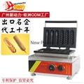 Muffin & Corn machine, French Muffin hot dog machine French hot dog machine