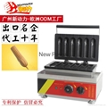 Muffin corn machine, Waffle corn Baker, corn hot dog machine