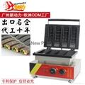 waffle machine,Muffin hot dog machine, WAFFLE MAKER,