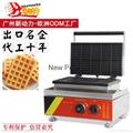 Commercial waffle maker ,waffle baker, waffle maker ,Waffle Toaster, Waffeleisen