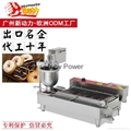 Automatic Doughnut machine