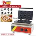 donuts maker hot sale