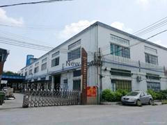 广州新动力餐饮设备制造有限公司