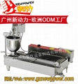 Donut Machine(OEM for USA)