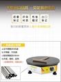 新品煎饼机商用电煎饼锅煎饼鏊子山东杂粮煎饼果子机班戟炉电饼铛
