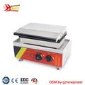 烘焙拉丁果机/烘焙型拉丁果机/拉丁果烘烤/吉拿果烘烤机