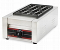 Electric Fish Grill