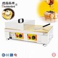 舒芙蕾松饼商用机器舒芙蕾铜扒炉