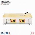 舒芙蕾松饼商用机器舒芙蕾铜扒炉机器梳乎厘机奶酪舒芙蕾蛋糕 5