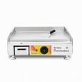 新动力商用电扒炉手抓饼机器速热加厚铁板烧设备鱿鱼机器铜锣烧机
