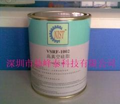 供应NIST PF-1041高真空硅脂