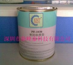 供应NIST PF-1036密封硅润滑脂