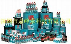 美国LPS清洁剂去油剂系列产品