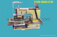 33 針打纜鏈木縫紉機
