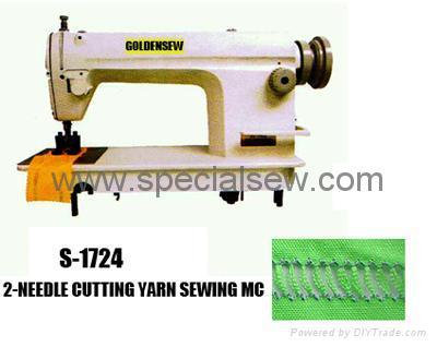 切紗縫紉機 1
