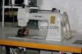 New cutting yarn sewing machine