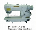 Flat bed zigzag industrial sewing machine